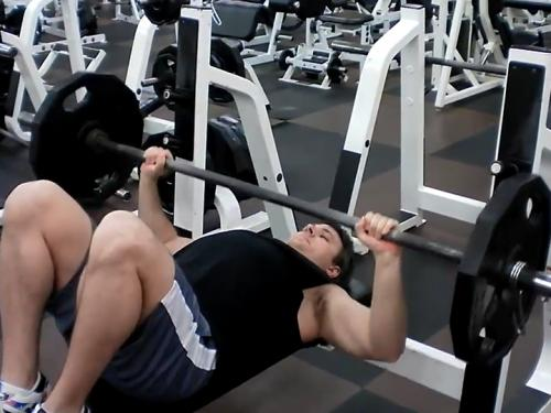 Bench Press Barbell Image